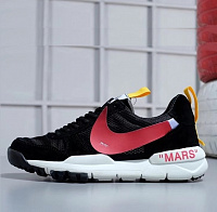 Nike Craft Mars Yar x Off-White